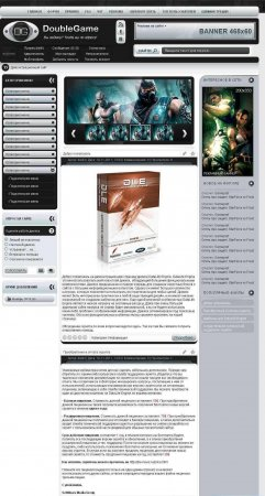 Игровой шаблон Double Games - DLE 9.5