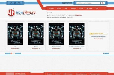 Кино-шаблон NowFilms для DLE 9.4