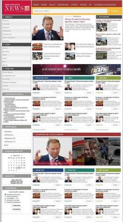 Новостной шаблон News для DLE 9.4