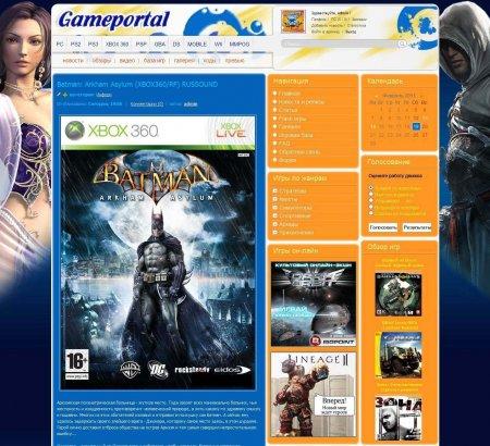 Игровой шаблон GamePortal для DLE 9.4
