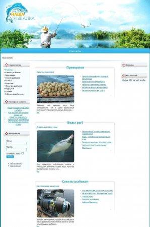 Рыболовный шаблон Fisher - DLE 9.4