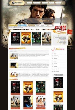 Киношаблон Kino-TT - DLE 9.4