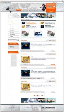 Шаблон CoolGames для DLE 9.5
