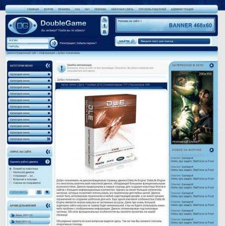 Игровой шаблон Double Games Blue - DLE 9.4