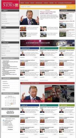 Новостной портал - шаблон NEWS для DLE 9.4