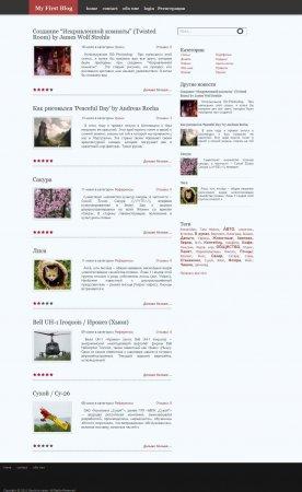 Блоговый шаблон My First Blog - DLE 9.4