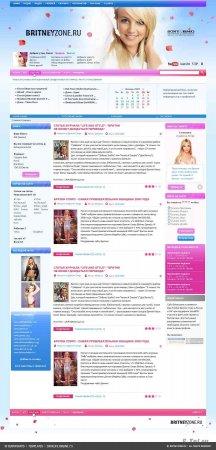 Фанатский шаблон Britney-Zone - DLE 9.4