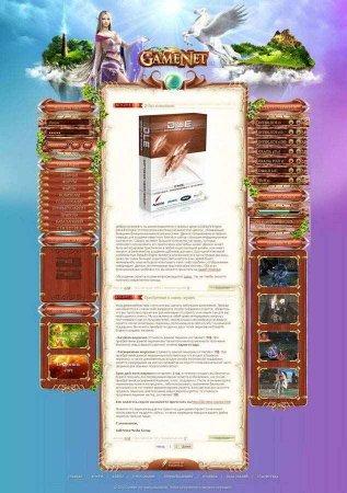 Игровой шаблон GameNet - DLE 9.4