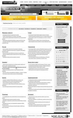 Новостной шаблон News Reactor - DLE 9.4