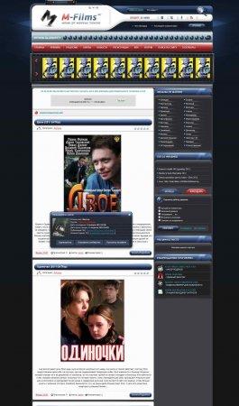 Киношный шаблон m-films для DLE 9.5