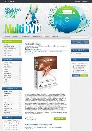 Музыкальный шаблон Multidvd для DLE 9.5