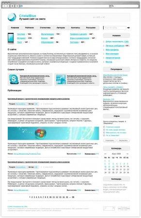 Шаблон CristalBlue для DLE 9.5 от CSR