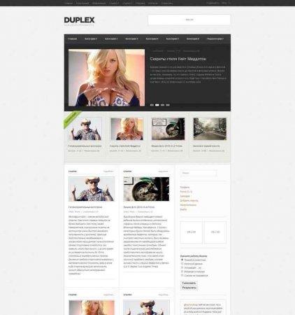 Шаблон Duplex для DLE 9.5