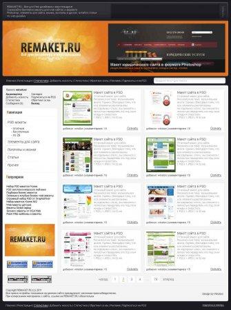 Шаблон Remaket для DLE 9.5 с PSD и слайдером