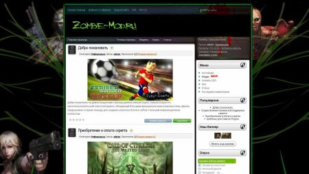 Игровой шаблон Zombie-mod для DLE 9.6