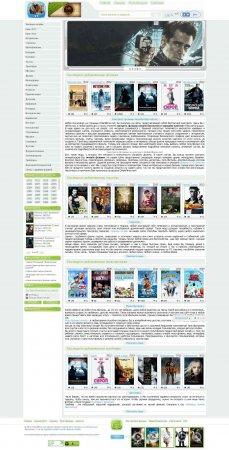 Шаблон кинопортала для DLE 9.7