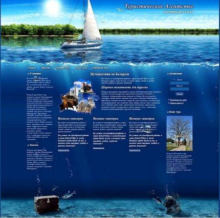 Шаблон по туризму DLE 10.0